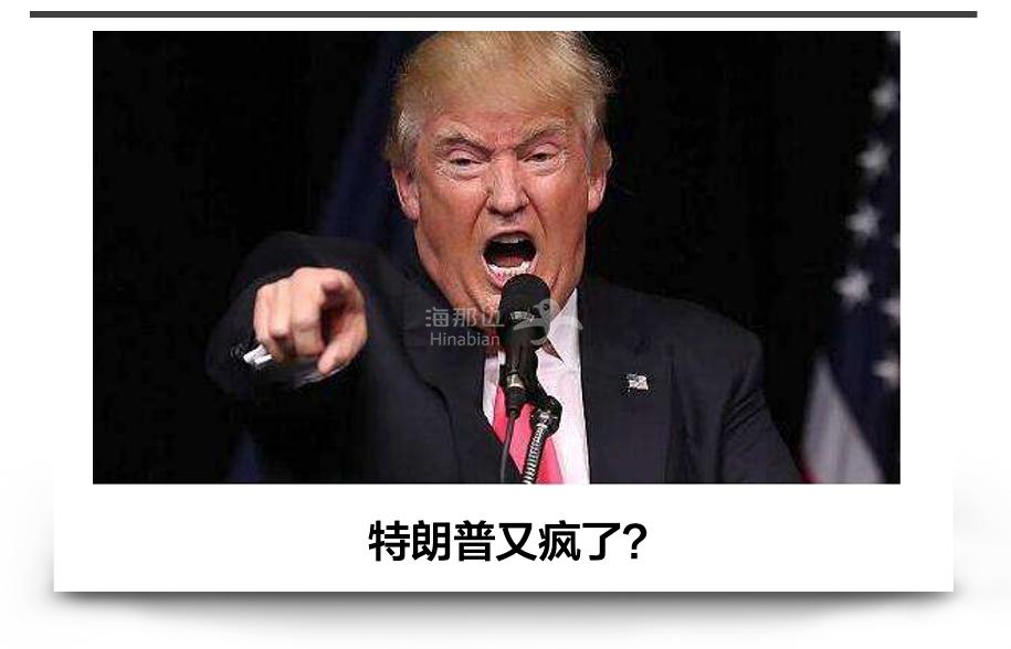 突发!特朗普拟全面禁止中国航班飞美国!6月16号起!附6月国际航班汇总