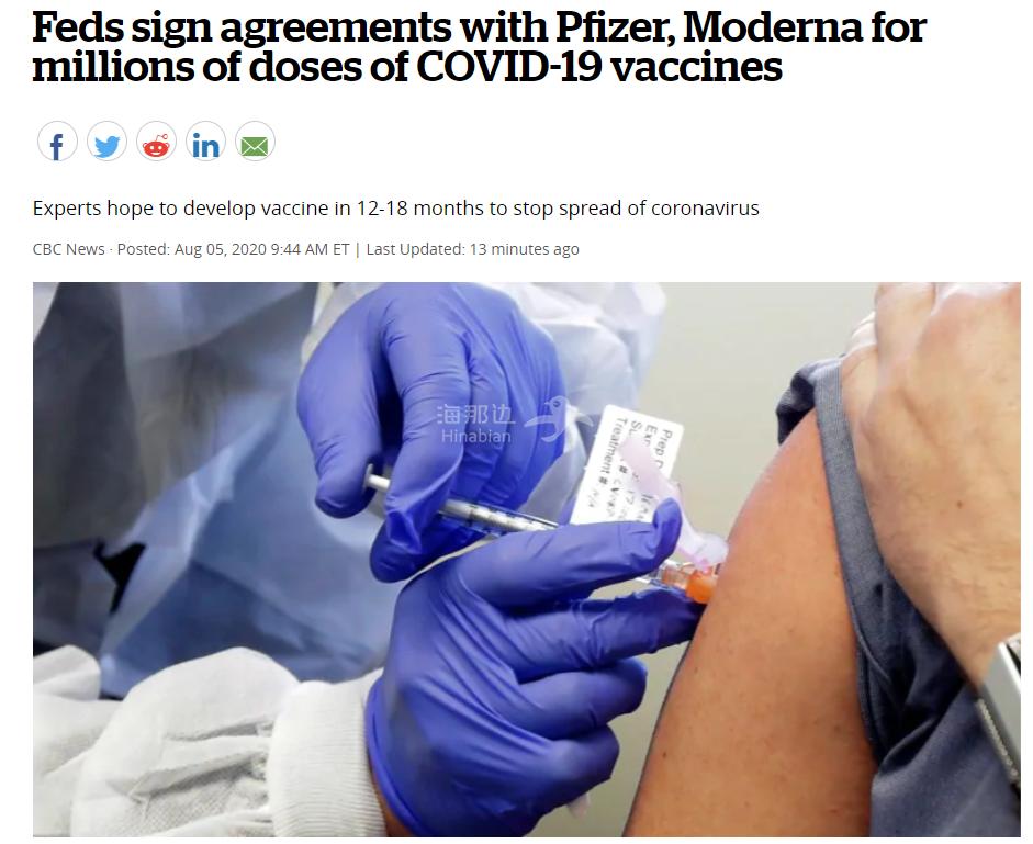 重磅! 加拿大正式签下新冠疫苗大单 试验已获突破性进展 数百万国民有希望了!