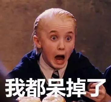 华人被关精神病院、被取消移民身份……稍不注意,他们就摊上事儿了!