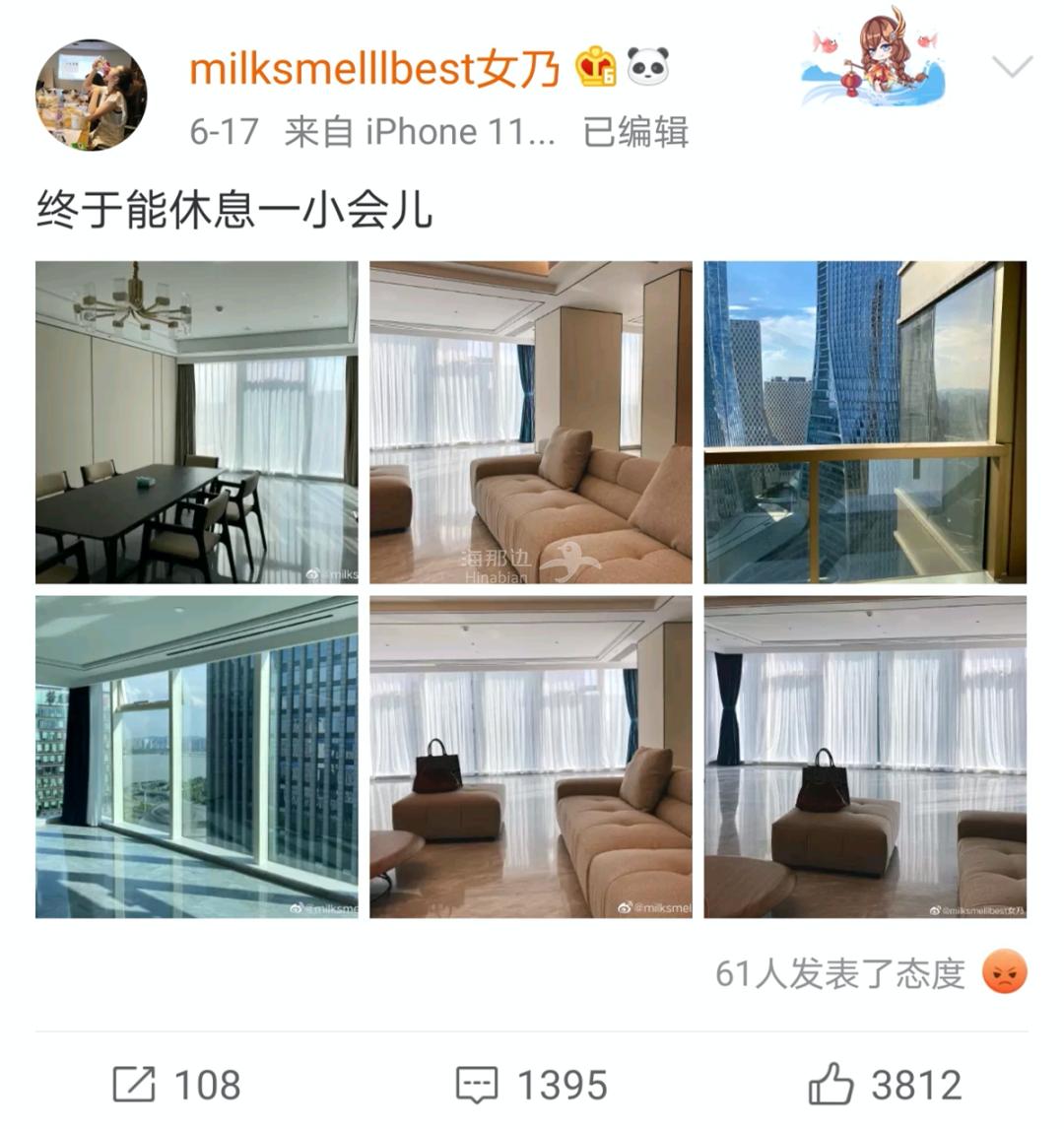 被天猫总裁夫人手撕后,张大奕云淡风轻晒出了杭州豪宅…
