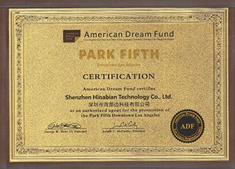 美国梦基金授权代理证书
