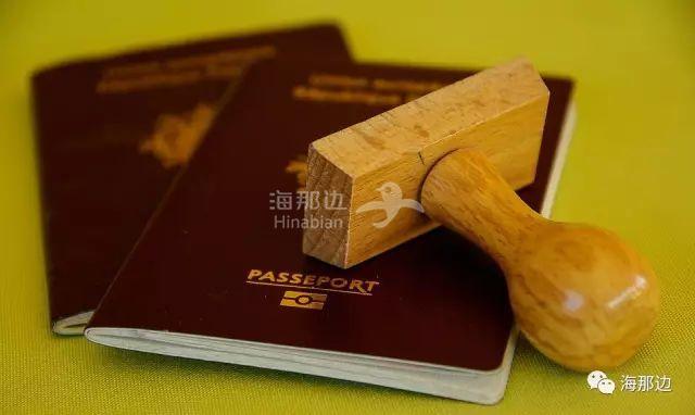 如何用第二本护照规避CRS,合法避税?