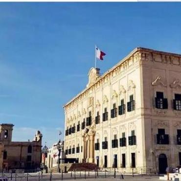 马耳他国债居留投资计划靠不靠谱?官方法案给你答案!
