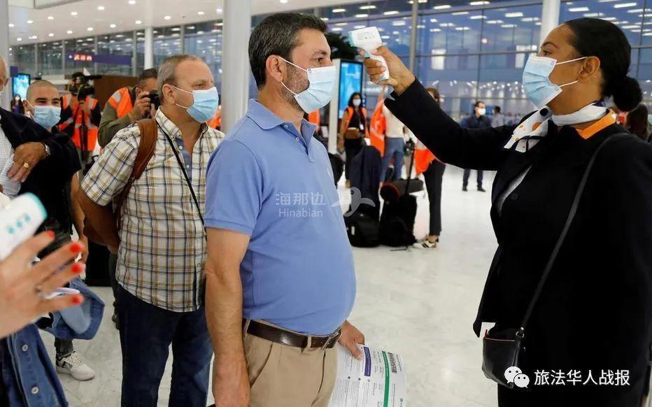 【疫情】巴黎机场检测升级 启用测温热像仪
