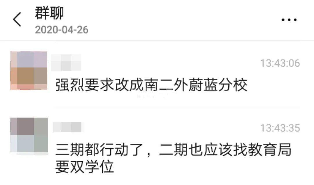 32万/平米?深圳天价学区房的背后,是中国家长的焦虑不堪!