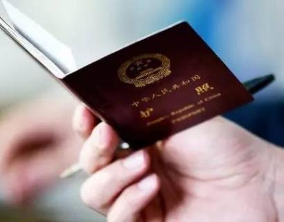 """中国护照含金量再涨!世界各国都向中国敞开大门!对中国""""亮绿灯""""!"""