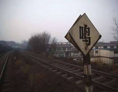 """我去""""北京雾霾源头""""呆了三天"""