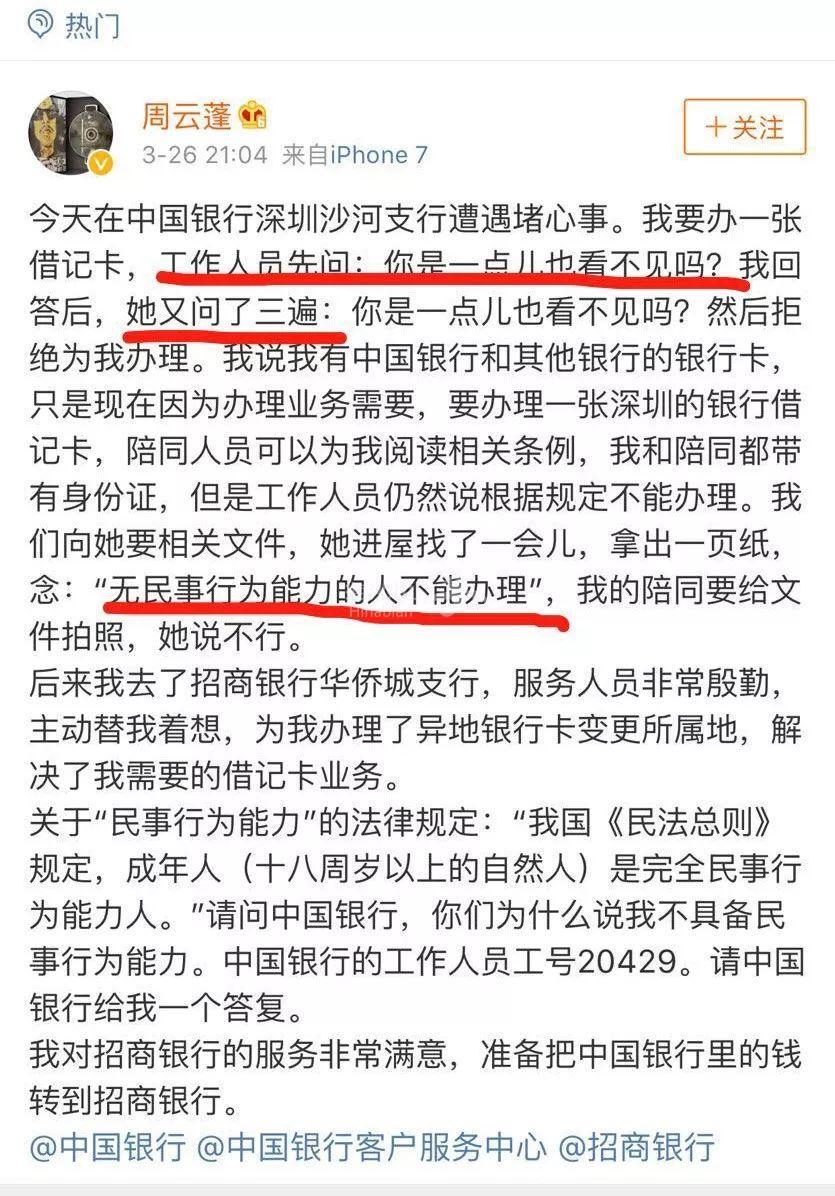 中国残障人士接近一亿,但为什么我们从来没在街上遇到过