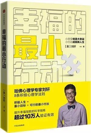 作家刘墉之子刘轩:我在美国到底接受了怎样的教育