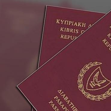 塞浦路斯9月起护照项目有重大变化
