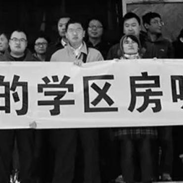 """一次抢学区房事件,把中国中产的""""底裤""""都给扒了"""