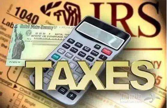 【深度剖析CRS】如何判定个人的税务居民身份?