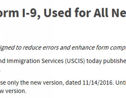 【美国】移民局将启用新版I-9表格(就业资格认证表格)