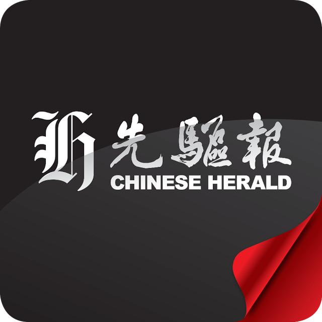 新西兰中文先驱