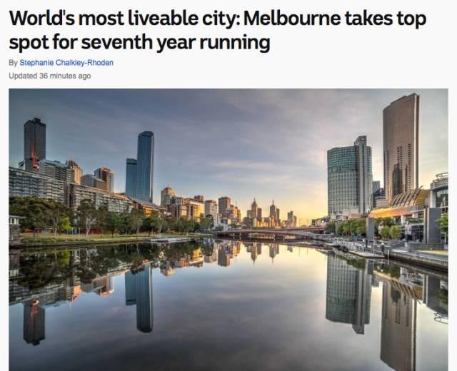 我们墨尔本又被评为世界最宜居城市了?好像第七年了吧...有那么好吗?呵呵…