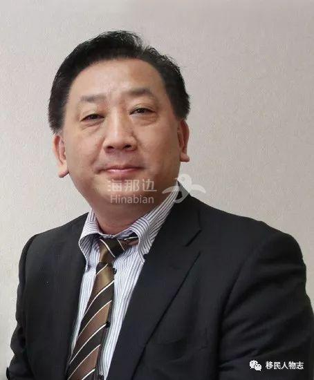 """在日本将""""中国事业""""做大做强,旅日华人企业家露崎强"""