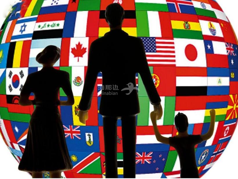 一针见血:中国式移民究竟为哪般?!