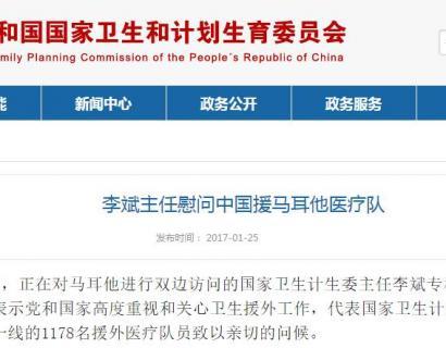 中国几十年如一日援助的这个欧洲国家,现在开始高价向中国人卖护照了