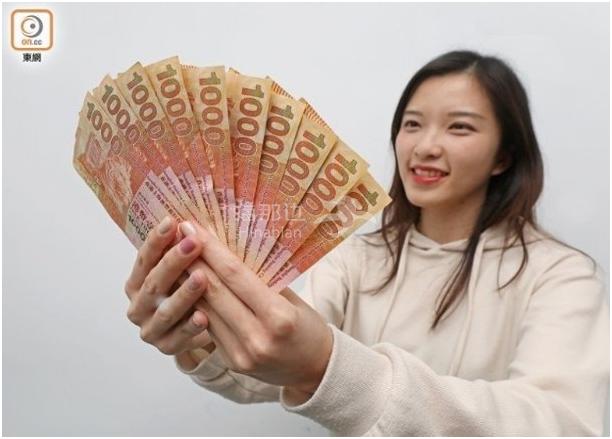 香港又发钱了,每人一万