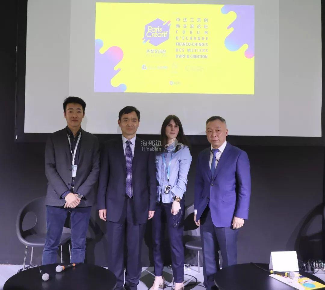 第四届巴黎文创会:携手中国工艺创新展,关注工艺传承与创新