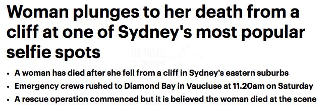 澳洲著名网红景点出事,澳洲女子为拍照直接命丧当场!这个拍照习惯,真的别再碰了