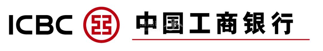 【招聘】中国工商银行巴黎分行招聘启事