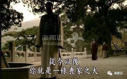 """中国最牛的两副""""白手套"""",下场一个比一个凄惨"""