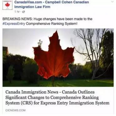 重大!加拿大联邦技术移民Express Entry评分系统大改!本月19日生效!