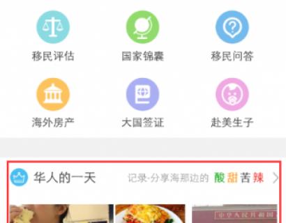 【主题征集】华人的一天:晒晒你的枕边书