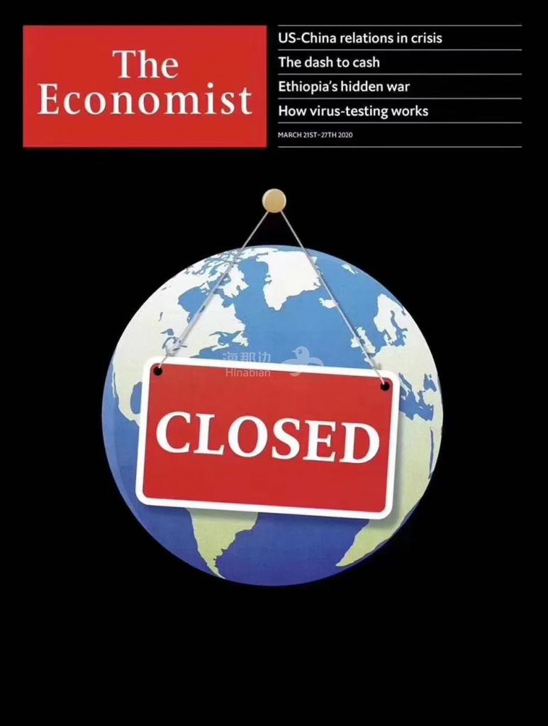 我们所知道的全球化终结了