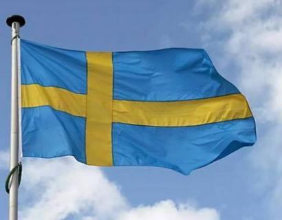 瑞典保障移民权益 ,欲出《姓名法》修正案