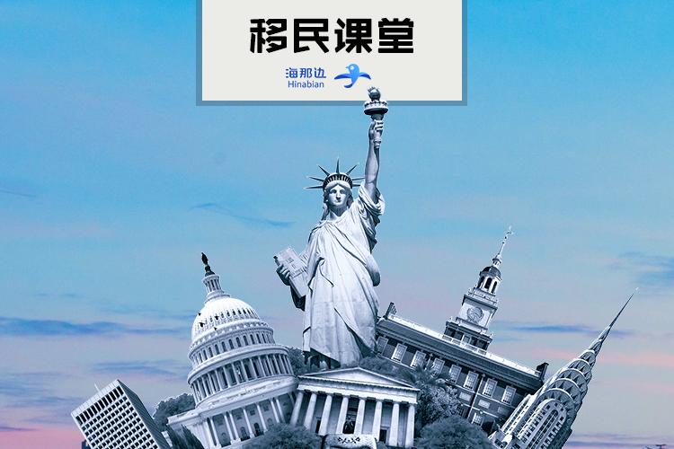 """""""香港优才""""申请条件及案例分析"""