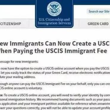 新移民福利:有了它 查绿卡状态改地址更方便啦