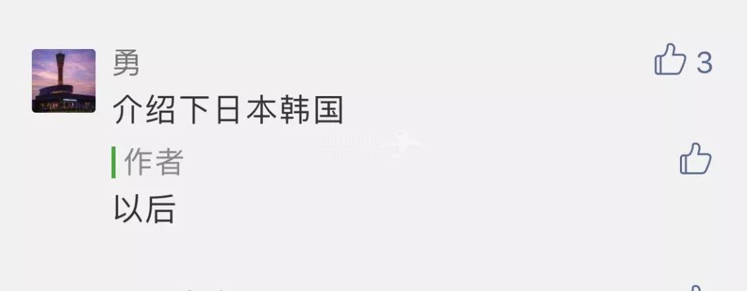 """它比""""北京户口""""简单多了"""