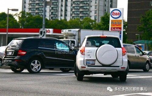 【最强攻略】在加拿大出了车祸该如何处理?