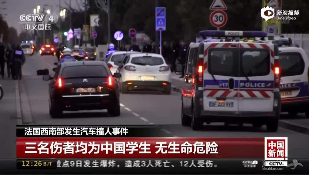 【小边说】特朗普访华,沙特反腐和法国汽车袭击(第2期)