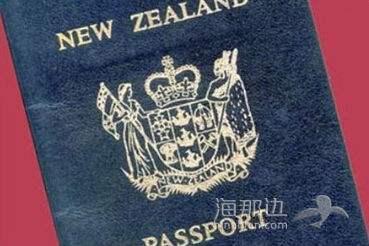 新西兰移民局拟减少海外签证中心 中国或只剩一个