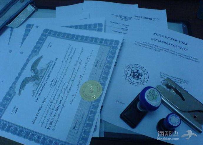 注册离岸公司充当外贸进出口企业的中间商