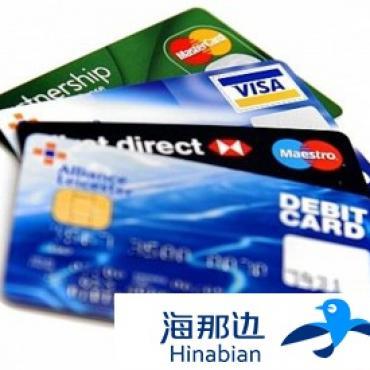 移民美国生活如何玩转信用卡?