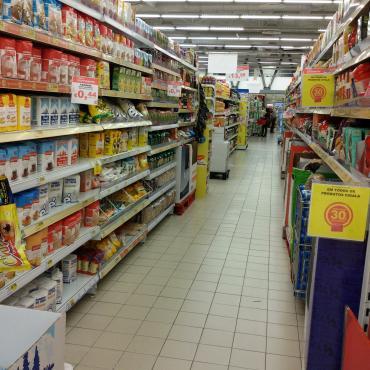 【随手拍】葡萄牙波尔图超市里面的物价(部分)
