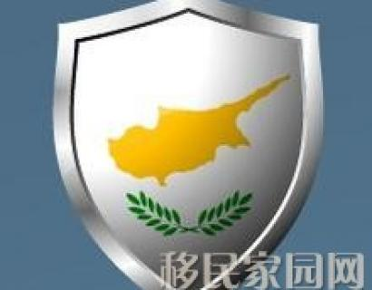 2014年1月塞浦路斯贸易简讯