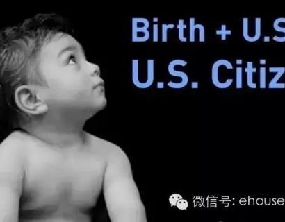 """致命打击 美国推动提案废除""""出生公民权"""""""