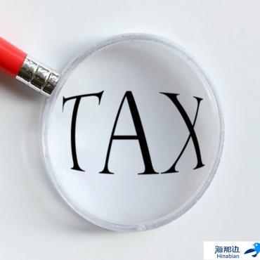 美国征税误解大盘点,合理避税有妙招!