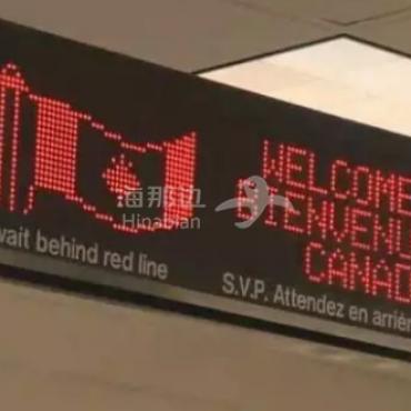 申请过加拿大签证的你,有可能因为这个案子获得40-60加币的退款