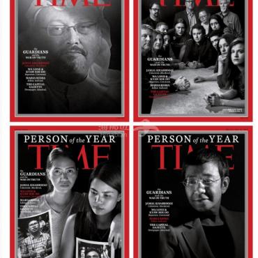媒体人艰难的一年:2018年全球251名记者遭到关押