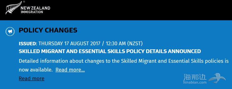 我们不纠结了,要原创!独家解读,吐血整理!新西兰移民新政真的出来了!