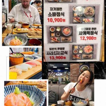 【婆在韩国】中午假装在泰国,晚上假装在日本