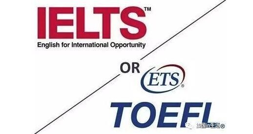 为什么要出国留学?雅思vs托福,出国留学该选择哪个?