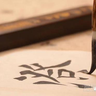 在华裔二代们都不会说汉语的当下,老外却兴起汉语热!