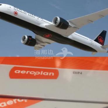 航空公司靠名目繁多的收费盈利